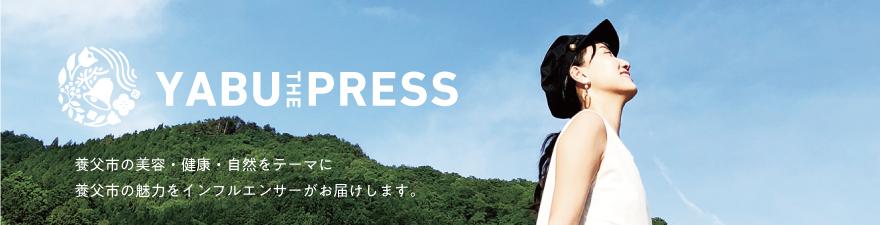 YABU THE PRESS